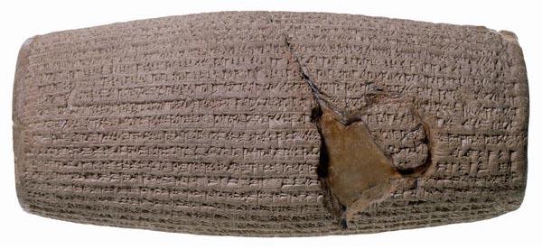 Cyrus cylinder (BM90920)